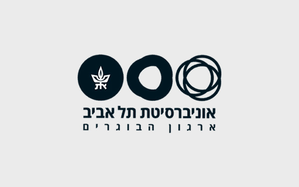 ארגון בוגרי אונ' תל אביב